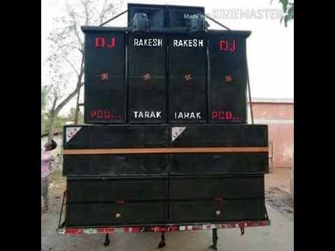 Tiger Dhun Vs La Lala Benjo Mix DJ Rakesh Tarak Pcd..
