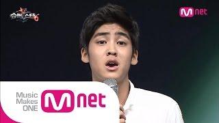 Mnet [슈퍼스타K6] Ep.04 : 송유빈 - 사랑에 빠지고 싶다, 이준희 - 너를