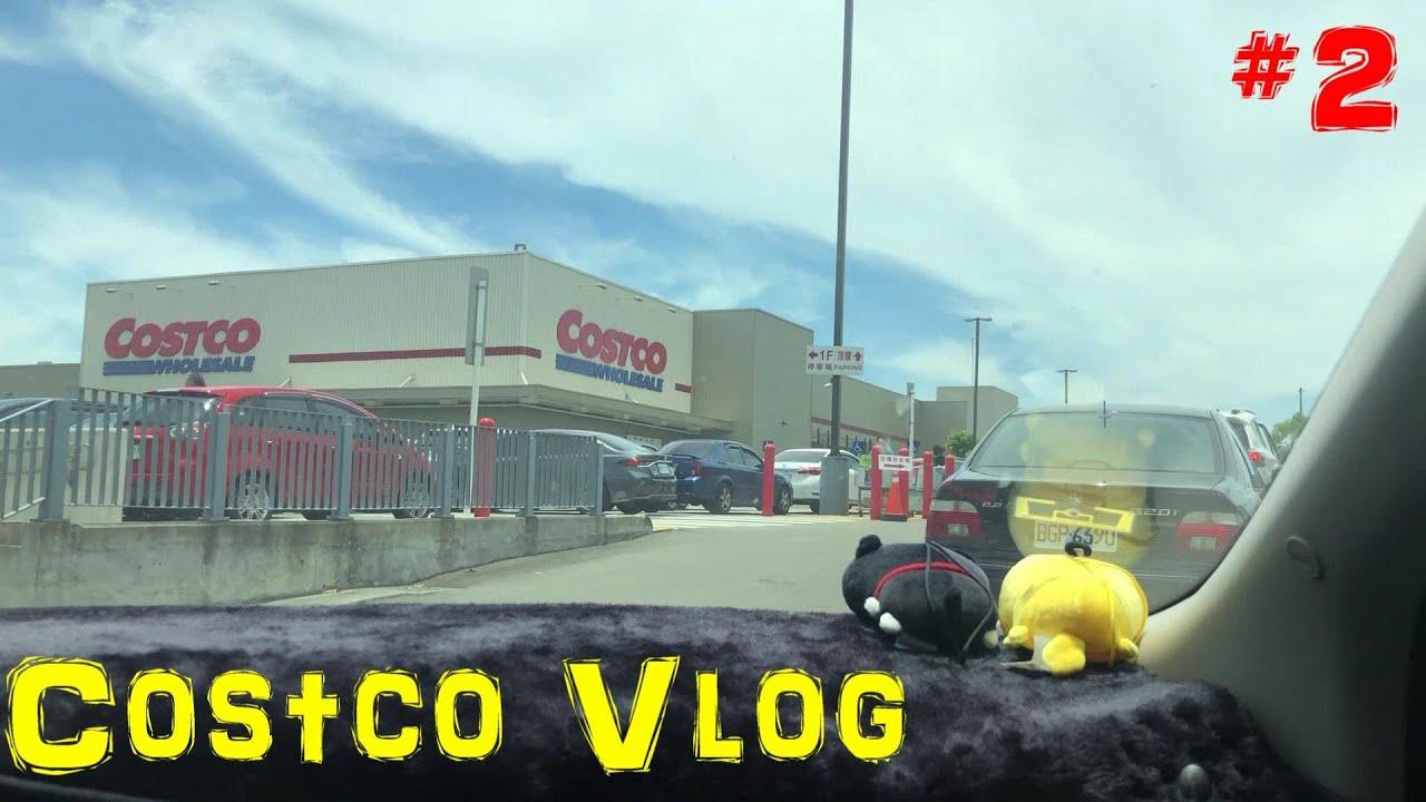 【阿薛是也】臨時起意拍的Costco Vlog#2