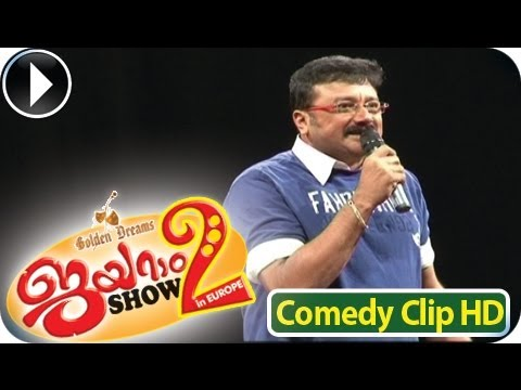 malayalam comedy stage show kottayam nazir one man show in jayaram show 2 in europe malayala cinema film movie feature comedy scenes parts cuts ????? ????? ???? ??????? ???? ??????    malayala cinema film movie feature comedy scenes parts cuts ????? ????? ???? ??????? ???? ??????