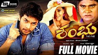 Shambhu -- ಶಂಭು | Kannada Full Movie | Murali | Manya | Kanada Action Movie