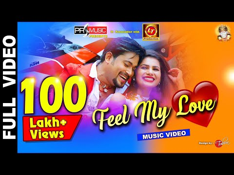Feel My Love | Odia Video Song |...