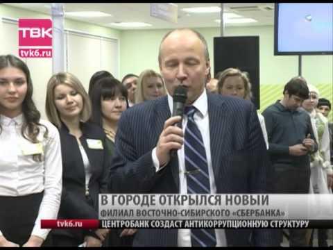 Видео Капитальный ремонт назначение