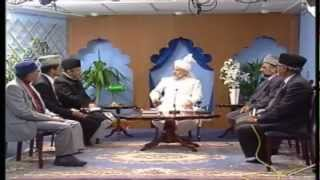 How is Khilafat Established?-Part 1 (Urdu)