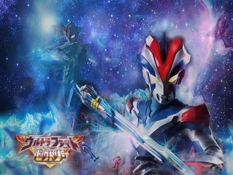 [MAD] Ultraman Victory - Victory no uta