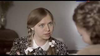 русский фильм, Жена генерала