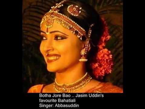 Boitha - Jasim Uddin's fav. Bhatiali Singer Abbasuddin