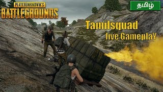 PUBG l TAMIL l LIVE l With Sakkthy bro and Squad