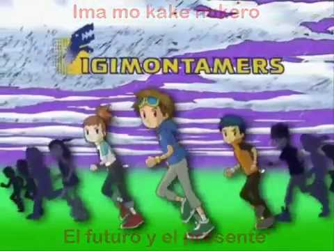 Digimon Tamers Opening - The Biggest Dreamer (Sub Español + Lyrics)