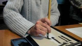 техника написания иероглифа