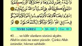 Fatih Çollak 10.cüz (Komple Video Hatim)