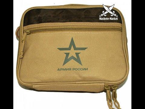 Объявление о продаже тревожный чемоданчик, тревожный рюкзак, съебник в красноярском крае на avito.