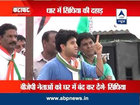 Digvijay Singh slams RSS