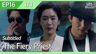 [CC/FULL] The Fiery Priest EP16 (1/3) | 열혈사제