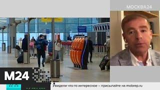 Эксперт рассказал, стоит ли планировать отдых на новогодние праздники - Москва 24