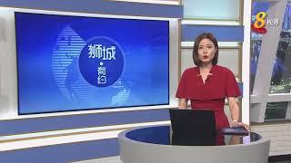 新加坡政府投资公司投资北京商务大楼 对中国市场保持信心