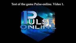 Pulse-online Game. Test-1