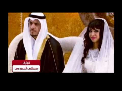 توليف حسين الجسمي - شر النفوس ج3 الحلقة الاخيرة thumbnail