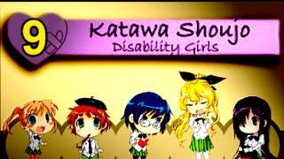 Katawa Shoujo (Disability Girls Part 9)