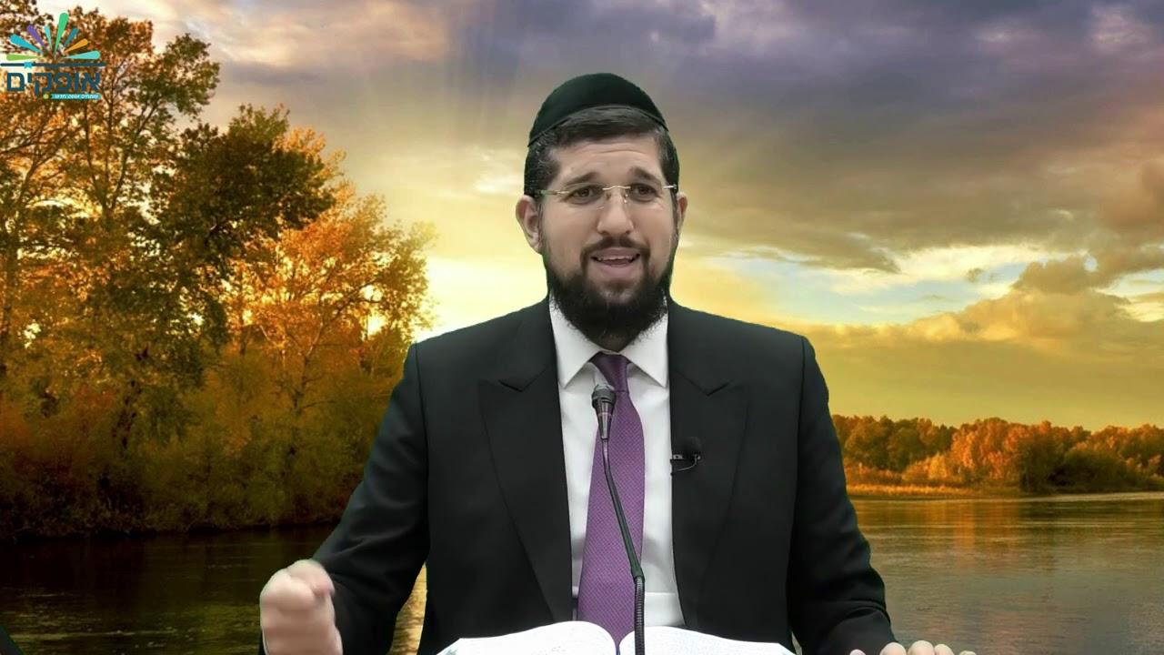 נבואות: הרב אליהו עמר | שמואל א | שיעור 29