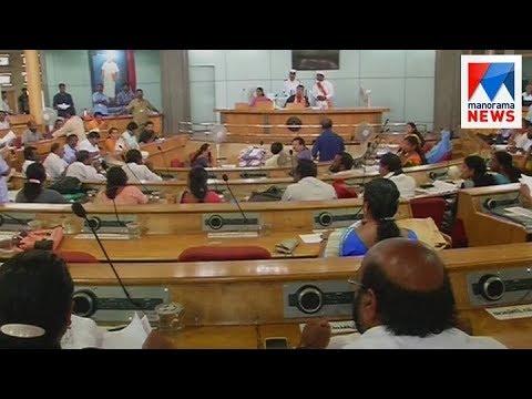Thiruvananthapuram corporation to probe vehicle fraud | Manorama News