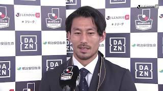 2018年11月10日(土)に行われた明治安田生命J1リーグ 第32節 C大阪v...