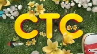 Реклама СТС, март 2013) Заставка (1)