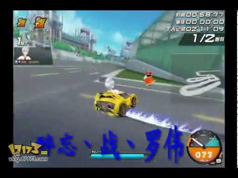 QQ Speed B Map Thành phố xanh 2
