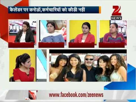 Kingfisher women employees say shame on Vijay Mallya
