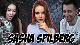 "Реакция на Sasha Spilberg (""Саша Спилберг"")"