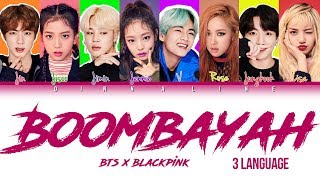 Download lagu How Would BTS and BLACKPINK sing BOOMBAYAH by BLACKPINK