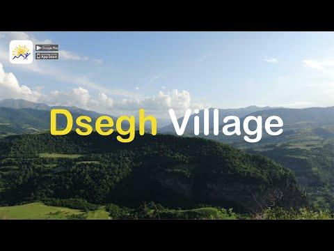 Armenia, Lori Region, Dsegh Village. Армения, область Лори, деревня Дсех.