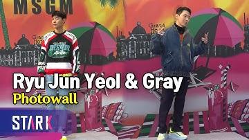 류준열&그레이, 요즘 대세들의 패션은? (Ryu Jun Yeol&Gray, Photowall)