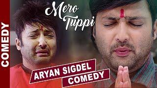 AARYAN SIGDEL as TUPPI RADHE Full Comedy   Nepali Movie Comedy Scene   Ashika Tamang   Sushree