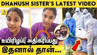 Dhanush Sister Dr. Karthika Krishnamorthi | COVID19