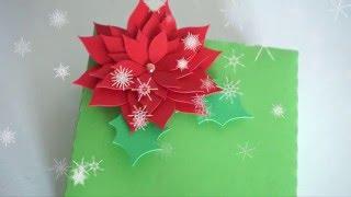 DIY Gift Box / Идея упаковки на Новый год своими руками / Подарочная упаковка к Новому году(DIY Gift Box / Идея упаковки на Новый год своими руками / Подарочная упаковка к Новому году Мастер-класс по создан..., 2015-12-13T07:00:03.000Z)
