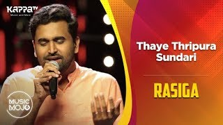 Thaye Thripura Sundari - Rasiga - Music Mojo Season 6 - Kappa TV