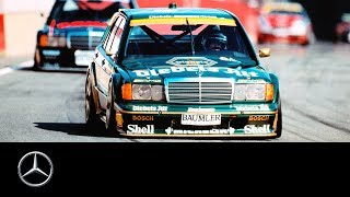 Mercedes-AMG DTM: One Last Time | 30 Years DTM