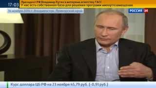 Путин: американцы сделали очень приятную для меня ошибку