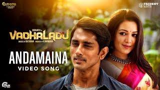 Vadhaladu | Andamaina Song | Siddharth, Catherine Tresa | SS Thaman