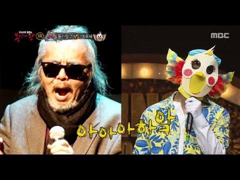 [King of masked singer] 복면가왕 – 'flamingo' & 'parrot' individual 20170806