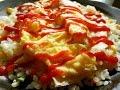 【料理】冷凍エビピラフでオムライス の動画、YouTube動画。