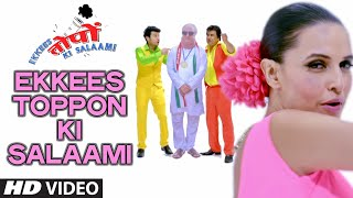 Official: Ekkees Toppon Ki Salaami VIDEO Song | Ram Sampath, Earl Edgar D