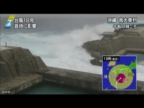 Typhoon Phanfone Recap 1 Dead and 4 Missing