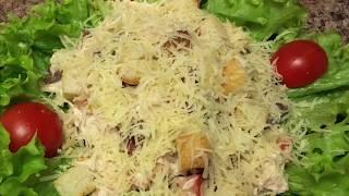 Салат с куриным филе и фасолью/салаты к празднику