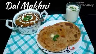 Delicious Recipes #14 | Dal Makhni | Rich And Creamy Recipe | Authentic Punjabi Meal