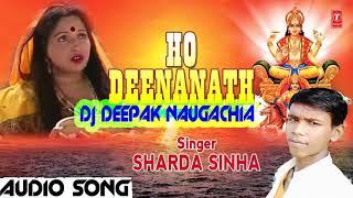 2018-chhath-song-dj-mix-ho-dinanath-chhath-geet-sharda-shina-dj-deepak-naugachia