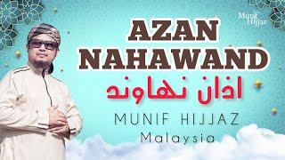 AZAN NAHAWAND - Munif Hijjaz