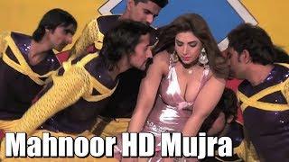 Mahnoor Hot Mujra 2019