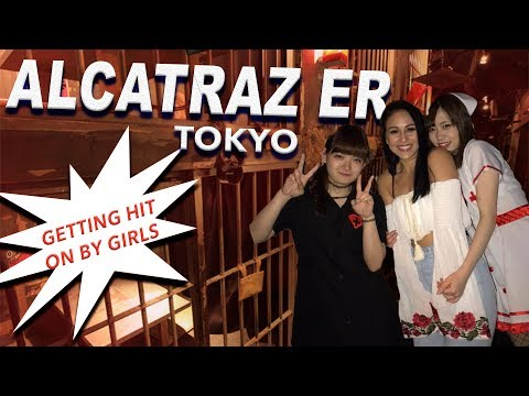 Alcatraz ER in Tokyo Japan | Share Hotels | Getting Hit on by Girls in Tokyo